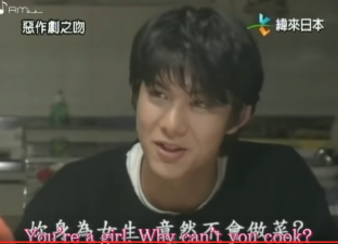 Yuki, Take a page from Kashiwabara's books. Naoki smiles and has more than one expression.